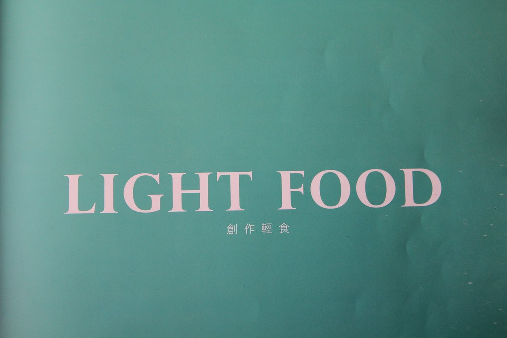八里親子餐廳 145