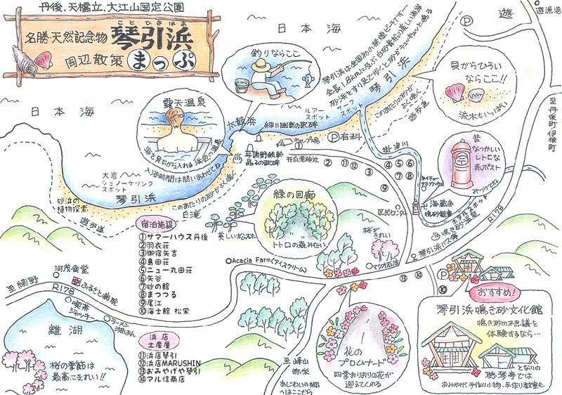 kotohikihama-map