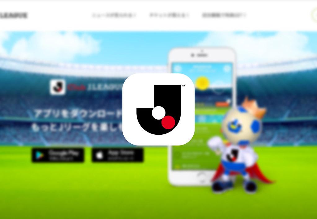 app_club_jleague