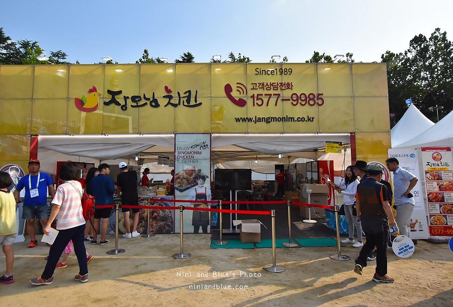 韓國大邱炸雞啤酒節旅遊景點16