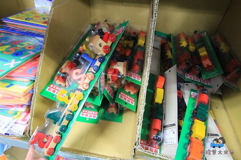 玩具特賣2 015