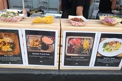 土, 2017-07-22 18:50 - Queens Night Market