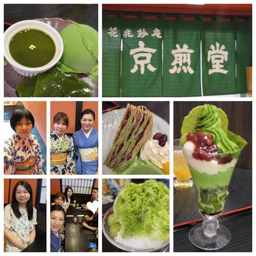 京煎堂抹茶