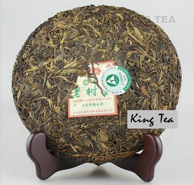 Free Shipping 2006 ShuangJiang MENGKU Wild Old tree's leaf Cake 400g China YunNan MengHai Chinese Puer Puerh Raw Tea Sheng Cha