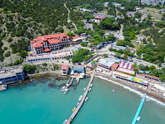 New World. Crimea.
