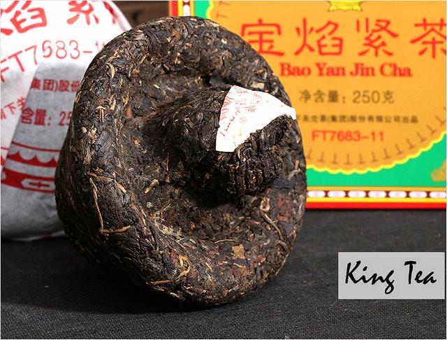 Free Shipping 2011 XiaGuan BaoYan Tuo 250g China YunNan KunMing Chinese Puer Puerh Raw Tea Sheng Cha Weight Loss SlimBeauty