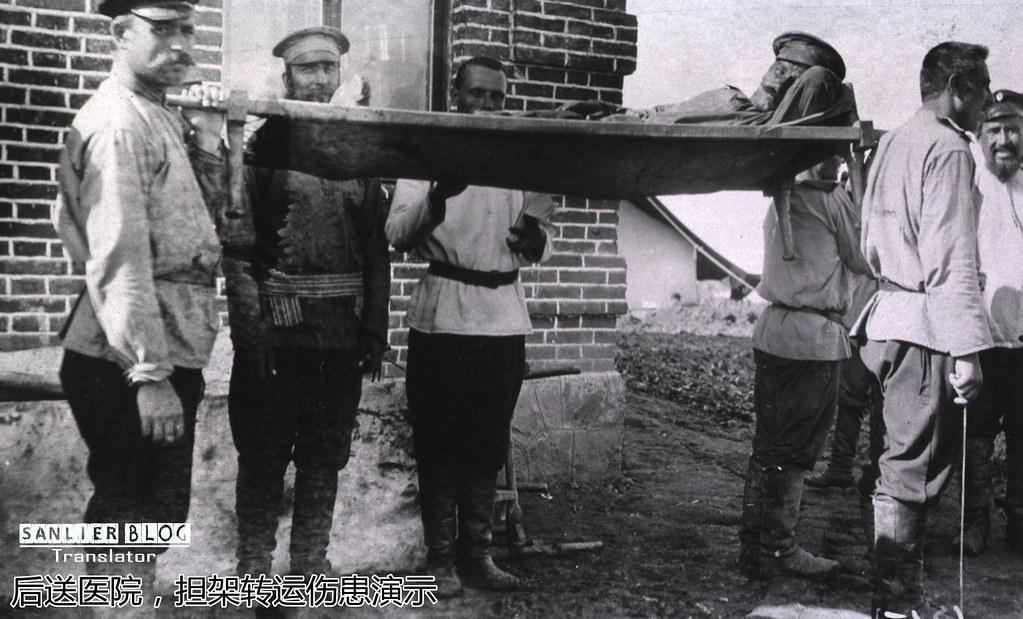 俄日战争俄军医务工作(满洲里)54