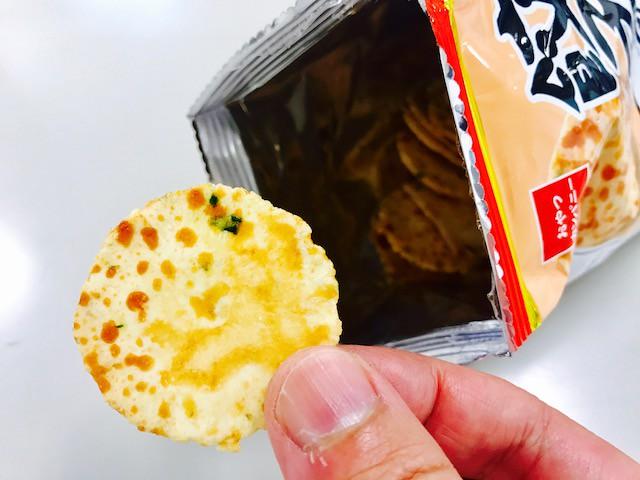 Fwd: 餃子の皮チップス_②