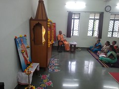 GuruPoornima Celebration at​ ​N​agpur