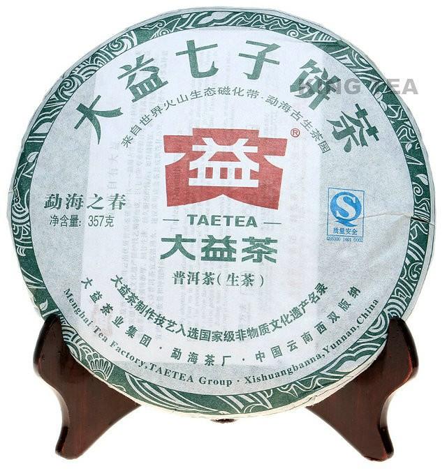 Free Shipping 2011 TAE TEA DaYi MengHai's Spring Cake Beeng 357g China YunNan MengHai Chinese Puer Puerh Raw Tea Sheng Cha Premium