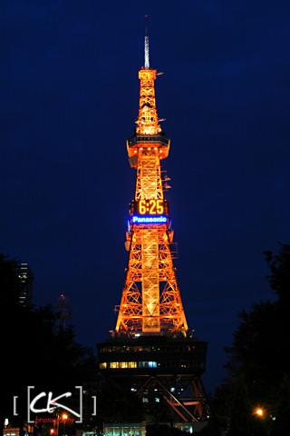 Japan_0974