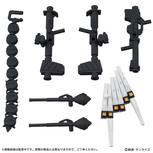 《機動戰士鋼彈》「重裝X重奏 武裝」第四彈 好評續推!!機動戦士ガンダム MOBILE SUIT ENSEMBLE 04