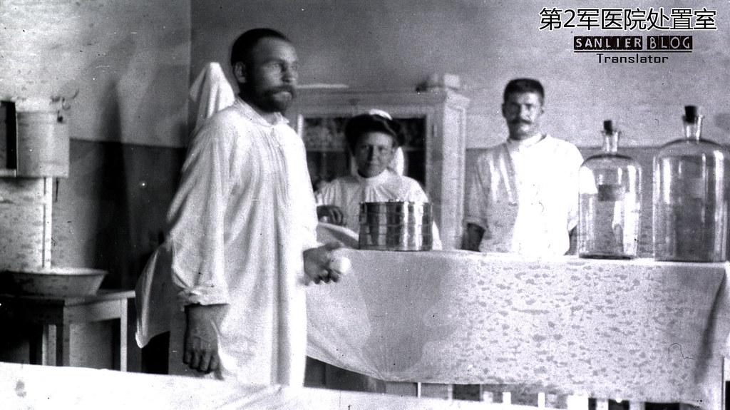 俄日战争俄军医务工作(哈尔滨)37