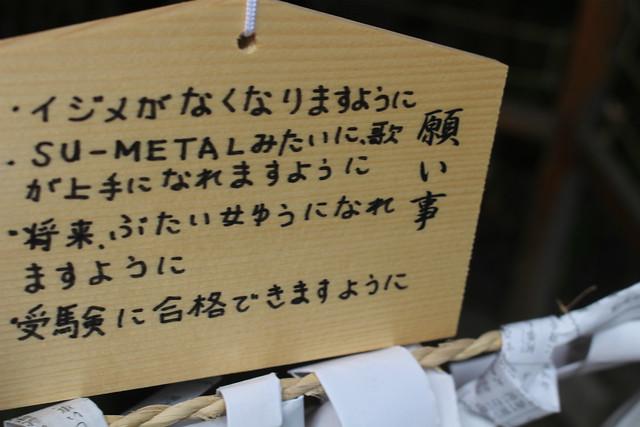 shinmeigu07_19