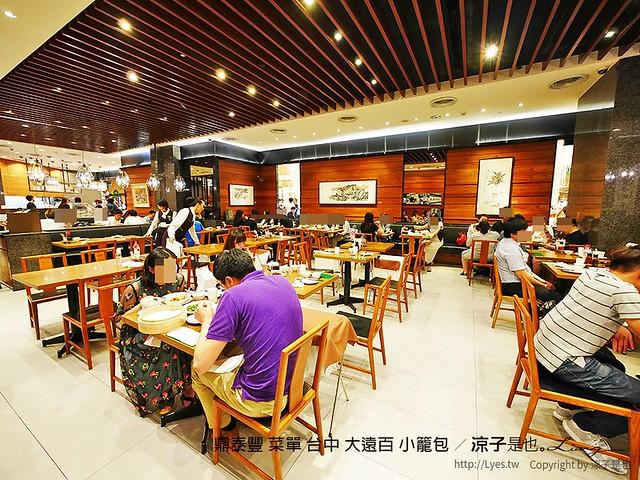 鼎泰豐 菜單 台中 大遠百 小籠包 6