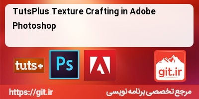 58Texture Crafting in Adobe Photoshop