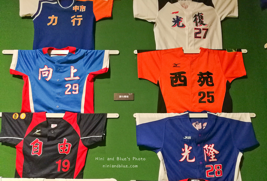 台中旅遊景點洲際棒球場棒球故事館27