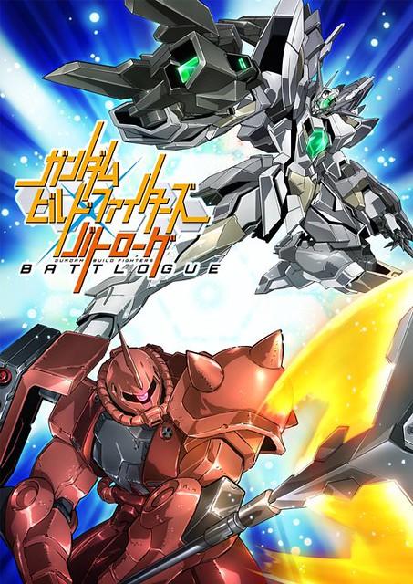 Gundam Build Fighters : Battlogue Promo Art