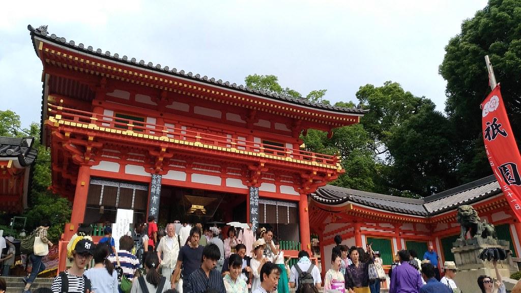 八坂神社 入口