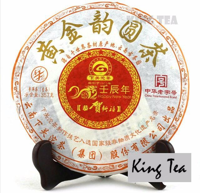 Free Shipping 2011 XiaGuan HuangJinYun Cake 357g China YunNan KunMing Chinese Puer Puerh Raw Tea Sheng Cha Weight Loss Slim Beauty