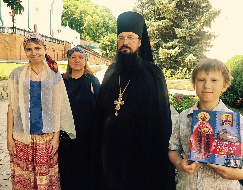 В Святогорской Лавре