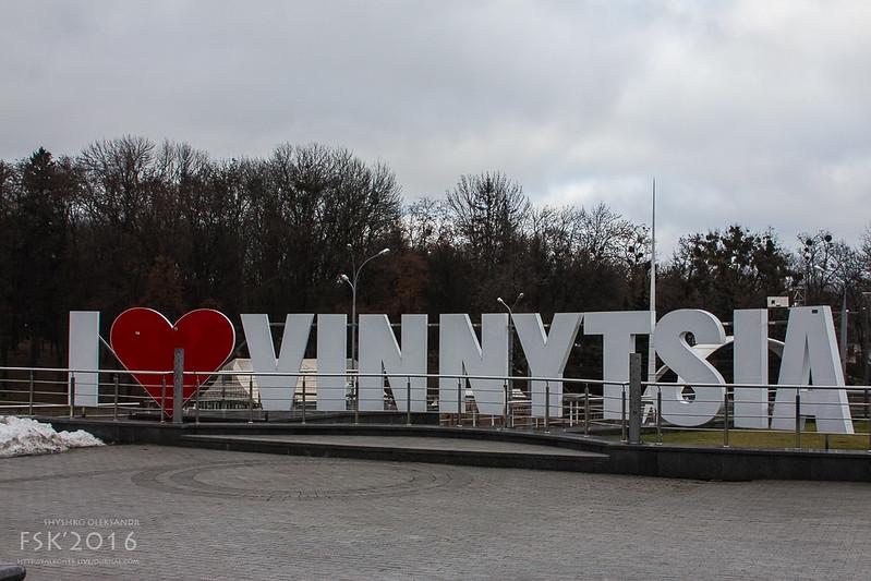 vinnycya-41-71