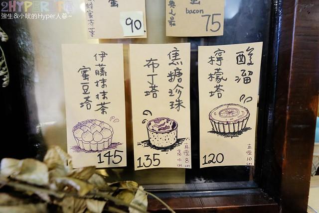 SWAG拾瓦-台中美食小吃 (21)