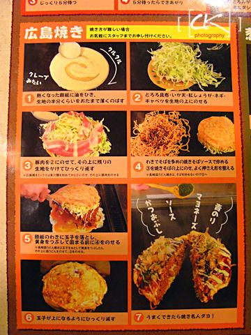 Japan_0750