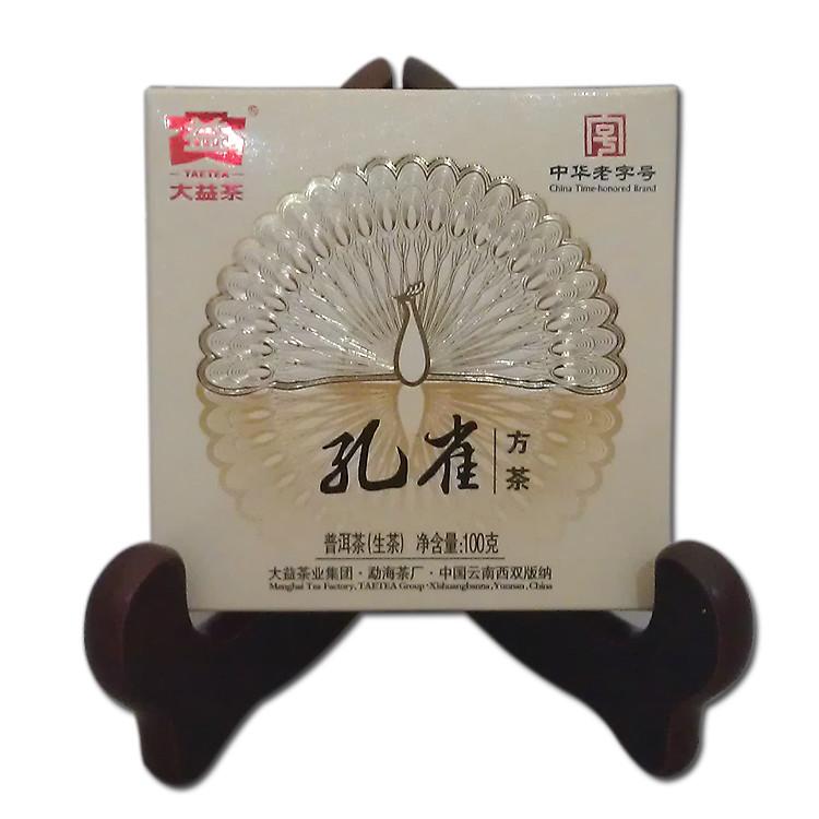 Free Shipping 2012 DaYi TAE TEA Peacock Square Brick Zhuan 100g10=1000g YunNan MengHai Chinese Puer Puerh Raw Tea Sheng Cha