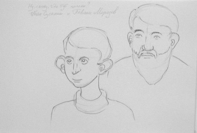 Pavlik Morozov and Ivan Susanin