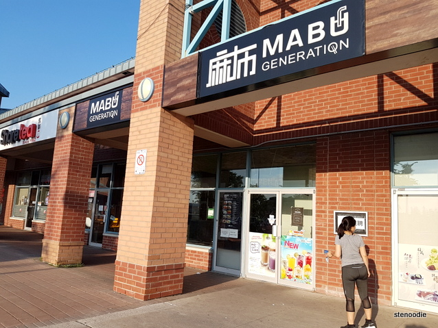 Mabu Generation storefront