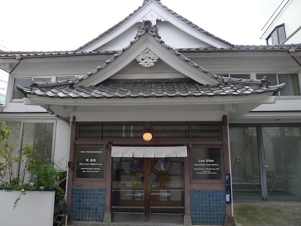 414-Tokyo