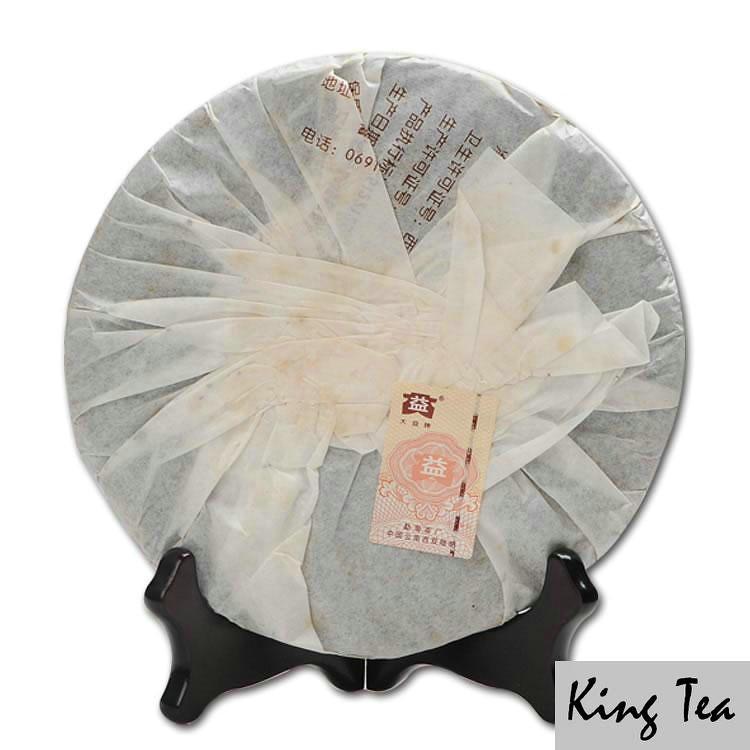 Free Shipping 2006 TAE TEA DaYi 7262 Random lot Beeng Cake Bing 357g China YunNan MengHai Chinese Puer Puerh Ripe Tea Cooked Shou Cha Premium