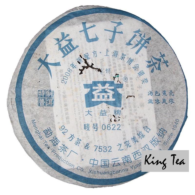 Free Shipping 2006 TAE TEA DaYi 0622 Random lot Beeng Cake Bing 400g China YunNan MengHai Chinese Puer Puerh Raw Tea Sheng Cha Premium