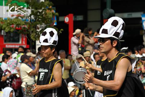 Japan_1203