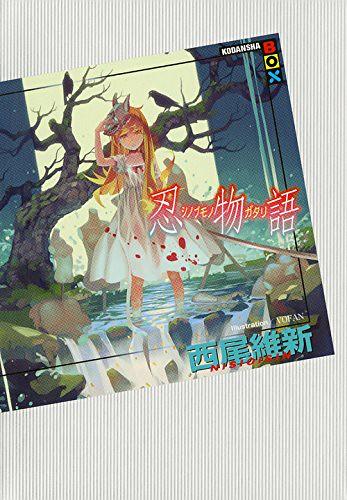 Capas de volumes de Light Novels 17-23 de Julho 2017