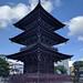 Small photo of Hida Kokubunji Temple in Takayama