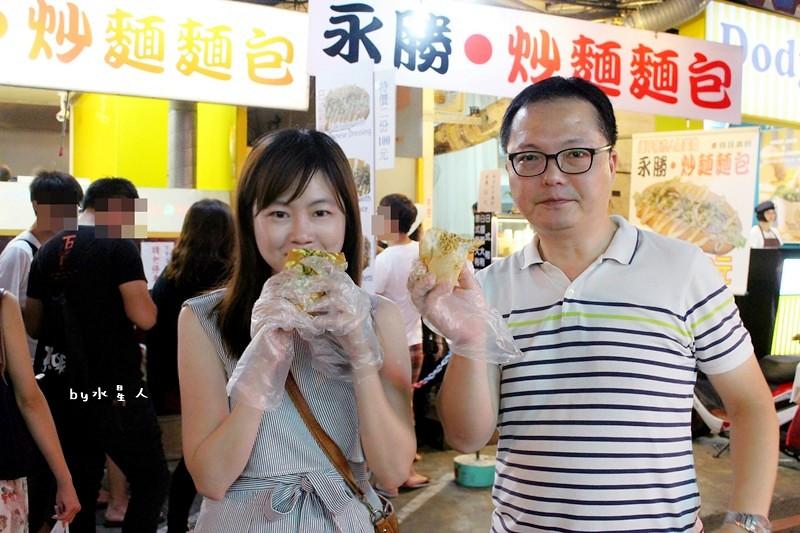 35931948025 b1f5128f71 b - 熱血採訪 | 永勝炒麵麵包,逢甲夜市經典人氣排隊美食,來自日本的夢幻滋味