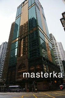 best western hoterl plust hongkong