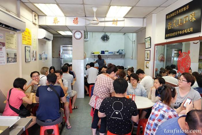 Sin Kee Beef Noodle (4)