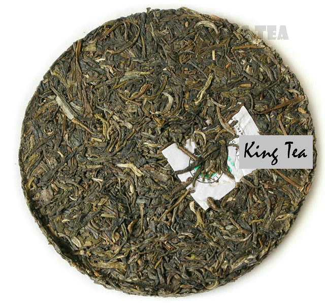 Free Shipping 2011 XiaGuan BaoYan Small Round Cake Beeng 125g YunNan MengHai Organic Pu'er Raw Tea Weight Loss Slim Beauty Sheng Cha