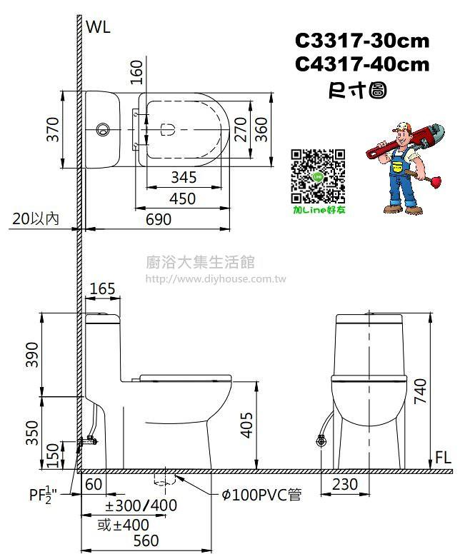 C3317 Size