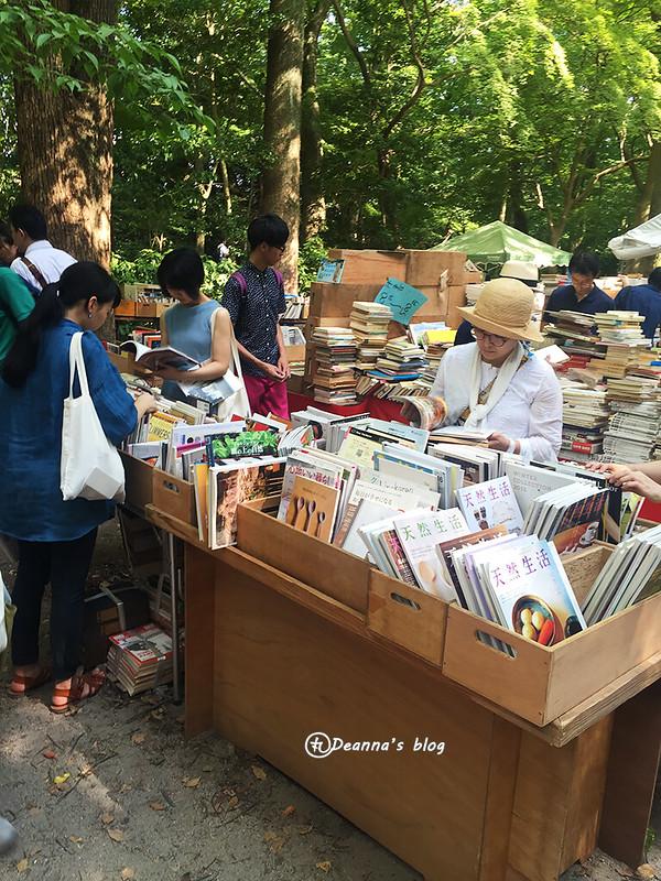 京都糾之森二手書市集