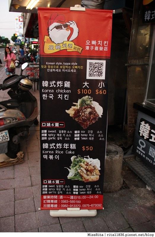 台中美食 韓式炸雞 台中韓式炸雞 歐巴炸雞 潭子美食 歐巴韓式炸雞 台中好吃炸雞 一中韓式炸雞11