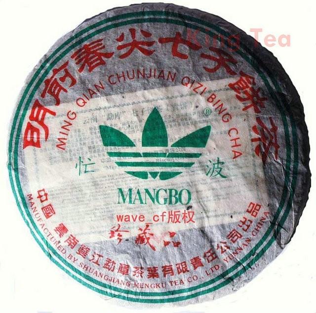 Free Shipping 2006 ShuangJiang Meng Ku MangBo Beeng Cake 400g Yun Nan Organic Pu'er Raw Tea Sheng Cha Weight Loss Slim Beauty