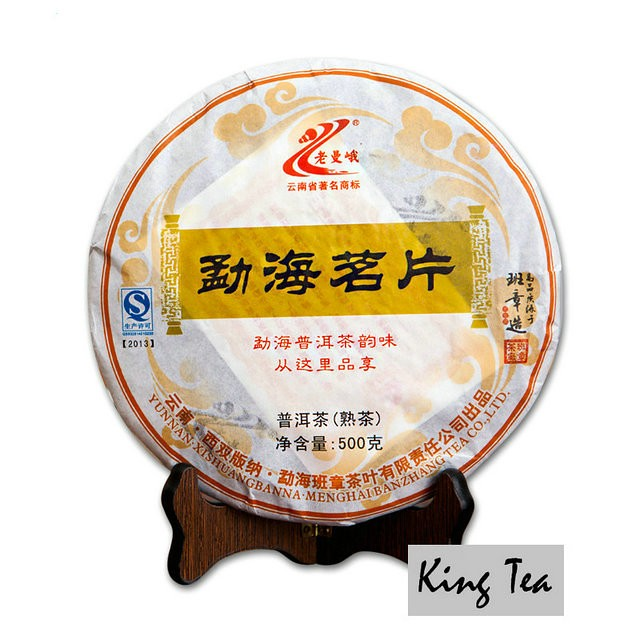 Free Shipping 2013 LaoManEr MengHai 's Tea Leaf Cake 500g China YunNan MengHai Chinese Puer Puerh Ripe Tea Cooked Shou Cha Premium