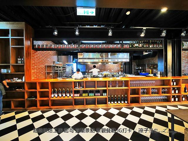 超品烘焙工坊 起司 宜蘭景點 景觀餐廳 IG打卡 21