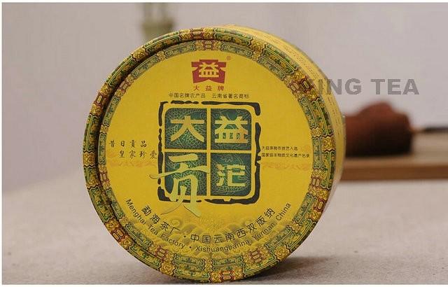 Free Shipping 2009 TAE TEA DaYi Gong Tuo Bowl 100g YunNan MengHai Organic Pu'er Pu'erh Puerh Raw Tea Sheng Cha