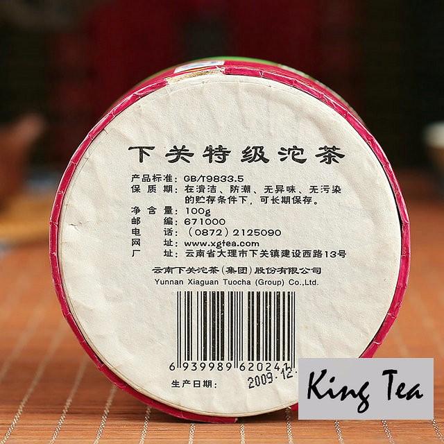 Free Shipping 2009 XiaGuan TeJi Boxed Tuo 100g * 5 = 500g China YunNan KunMing Chinese Puer Puerh Raw Tea Sheng Cha Slim Weight Loss