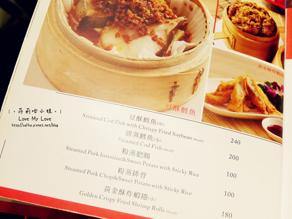 台北松山區南京復興站附近餐廳十里安手麵慶城店菜單價位menu (2)